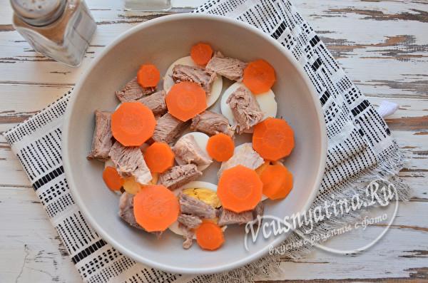 разложить морковку