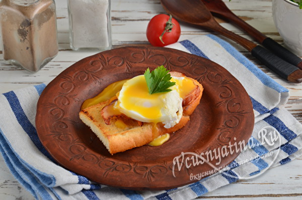 """тост с яйцом """"Бенедикт"""""""