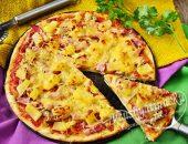 """Пицца """"Гавайская"""" с ананасами, курицей и ветчиной"""