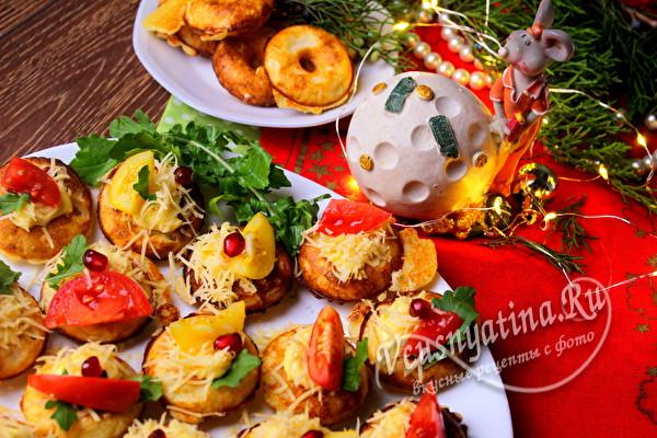 праздничная закуска
