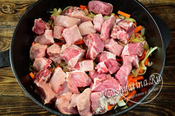 положить мясо