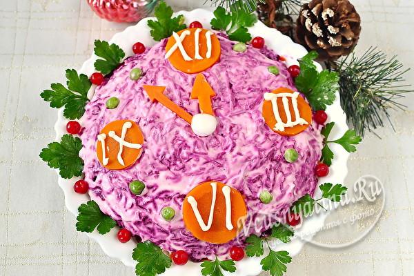 """Новогодний салат """"Часы"""" (селедка под шубой)"""