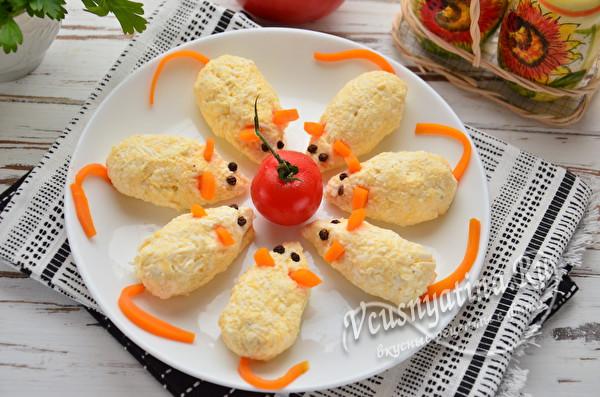 сырная закуска на Новый год