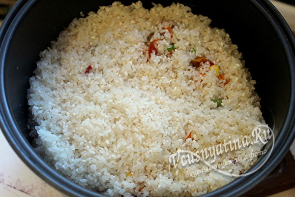 всыпать рис