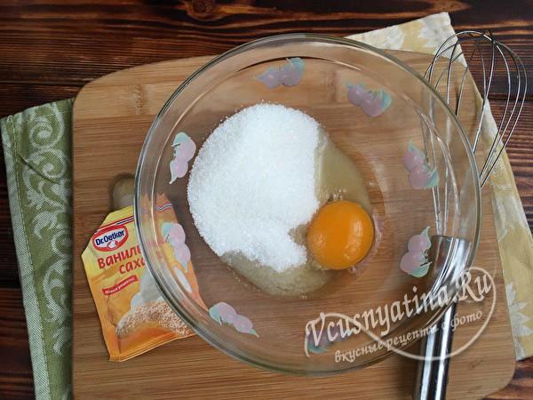 сахар и яйцо