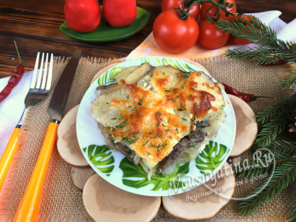 Мясо по-французски из говядины с картошкой