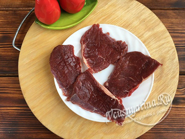 отбитое мясо