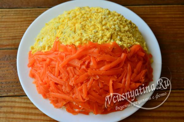 слой желтка и моркови