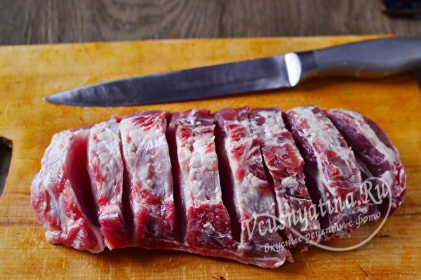 надрезы в мясе