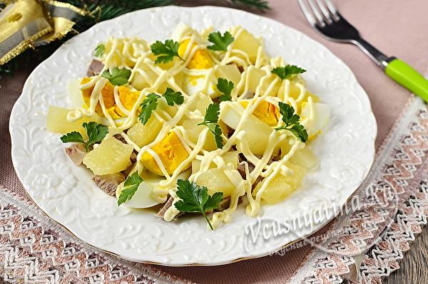 Салат с ананасом, свининой и яйцом
