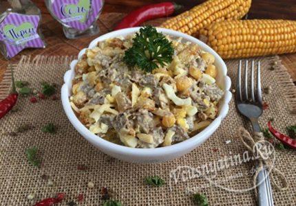 сытный салат с говядиной