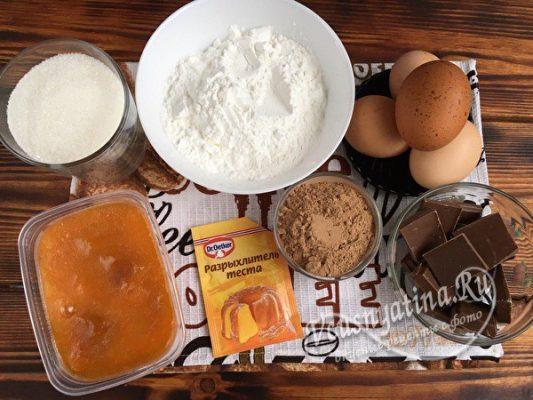 подготовленные продукты
