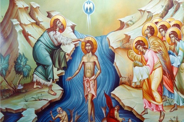 таинство Крещения Христа