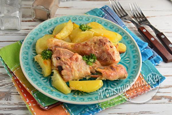 запеченные ножки курицы с картошкой