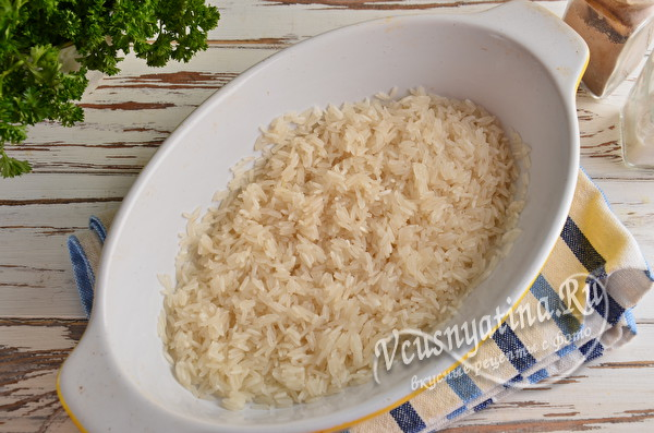 рис выложить в форму