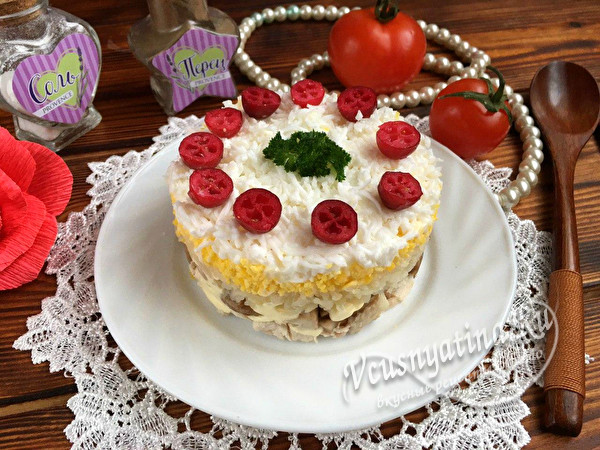 Салат «Невеста» с грибами и курицей