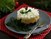 Слоеный салат «Невеста»