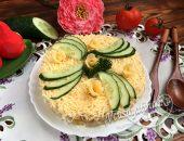 """Салат """"Невеста"""" с ананасом и курицей и сыром"""