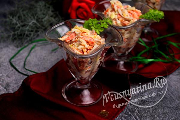 легкий салат с кальмаром