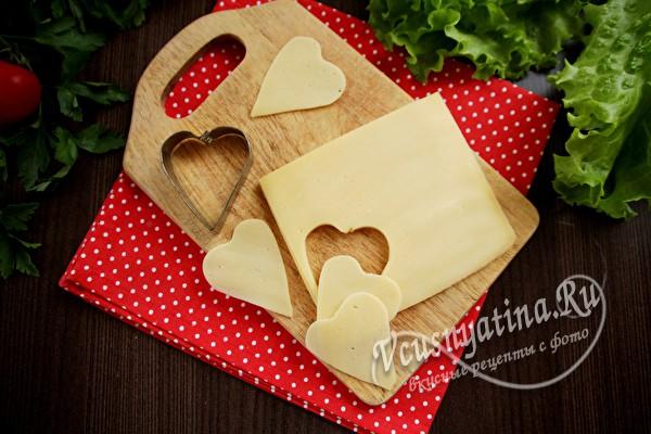 вырезаем сердечки из сыра