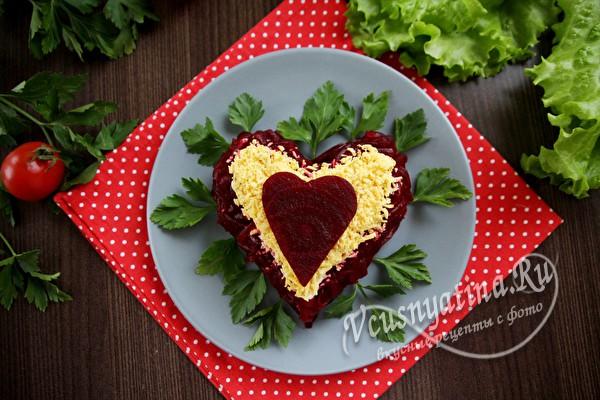 свекольный салат на день Святого Валентина