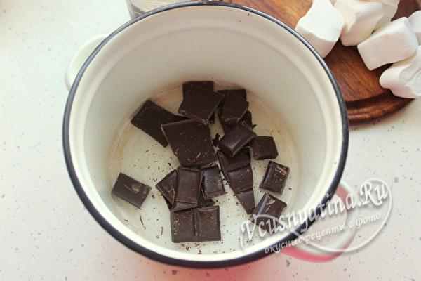 Шоколадный десерт без выпечки - нереально вкусно и просто
