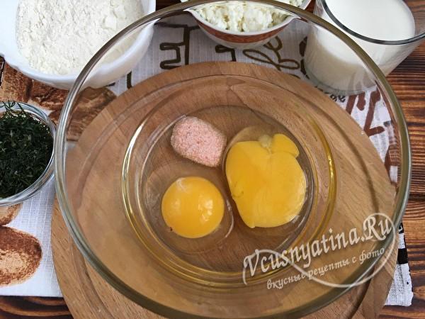 яйца с солью