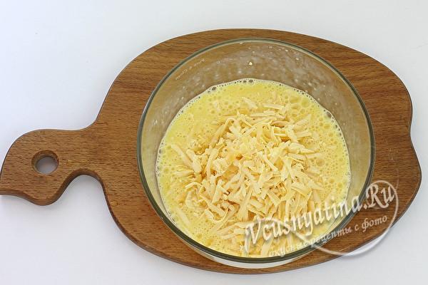 всыпать сыр