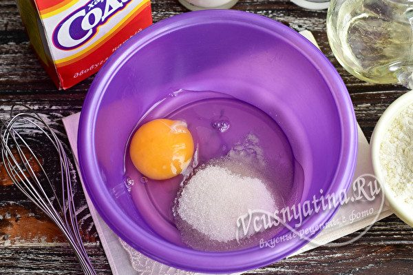 яйцо, соль и сахар