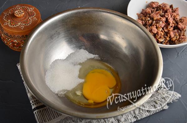 яйцо и соль