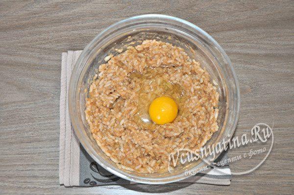 добавить яйцо