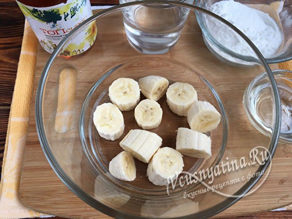 кусочки бананов
