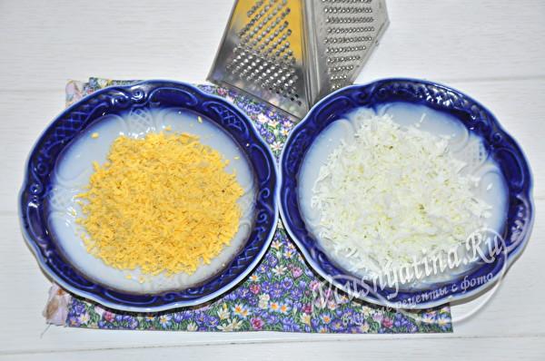 тертые желток и белок