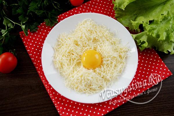 сыр с желтком