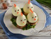 "Закуска ""Цыплята"" из яиц"