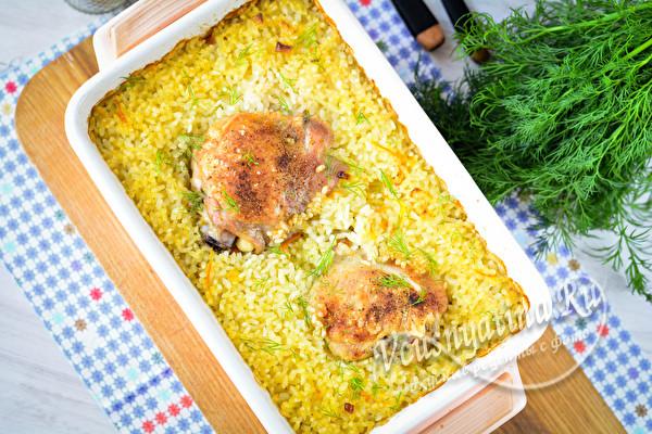 рис с куриными бедрышками