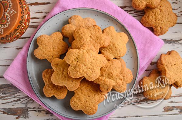 печенье на рассоле из огурцов
