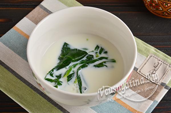 шпинат в молоке