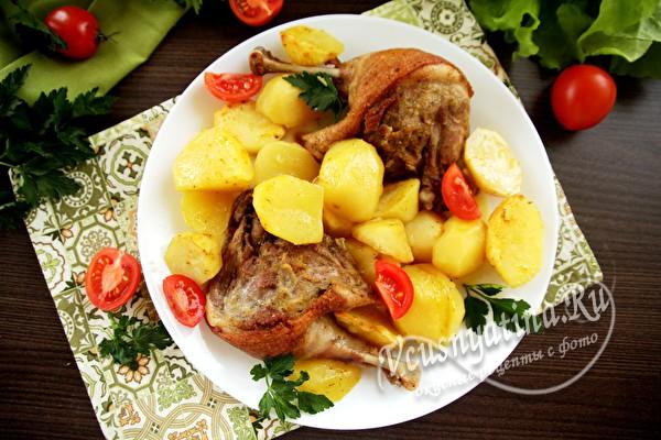 ножки утки с картофелем