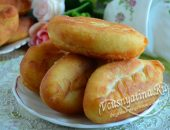 Жареные пирожки с горохом