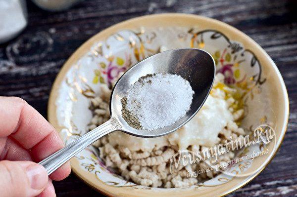 добавить соль и перец