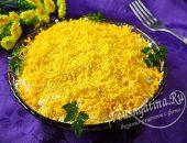 """Салат """"Мимоза с горбушей, сыром и маслом"""