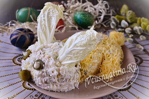 """Красивый и очень вкусный салат """"Пасхальный кролик"""""""
