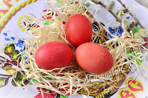 яйца покрашенные свеклой