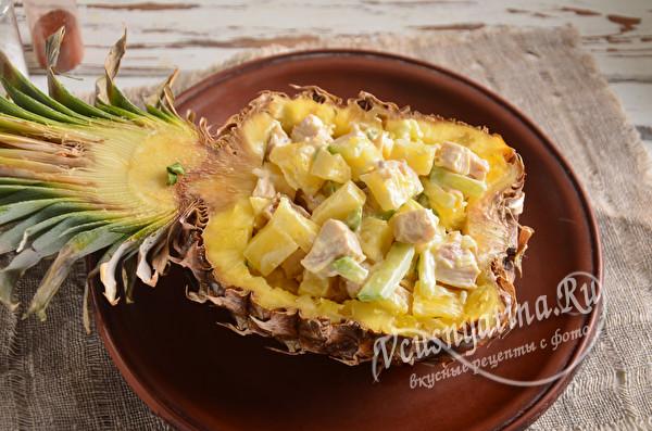 выложить в ананас