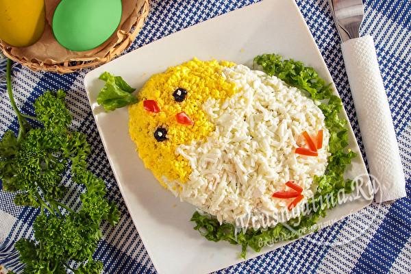 """салат """"Цыпленок"""""""