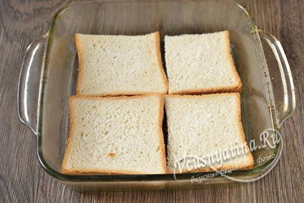 выложить хлеб