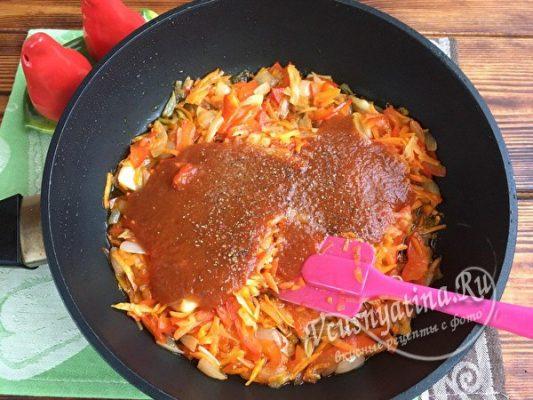 добавить томатный сок и специи