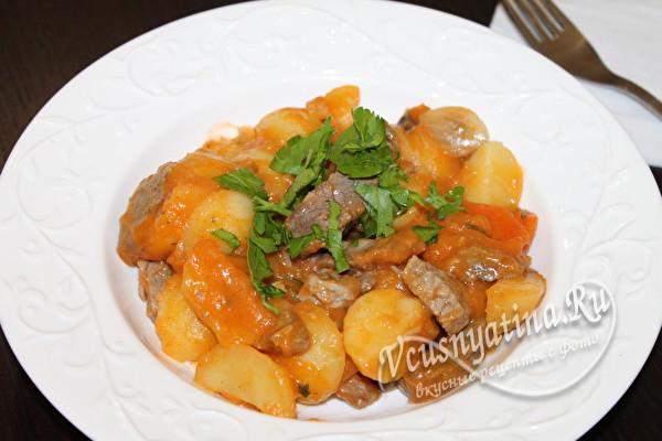 Попробовала Жаркое из говядины с картофелем от Мираторга. Делюсь впечатлениями и фото
