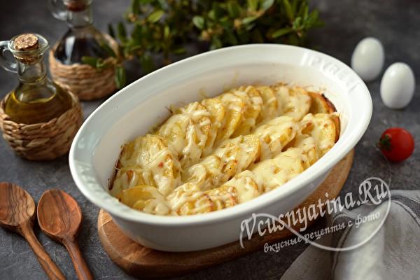 Картошка по-армянски в духовке